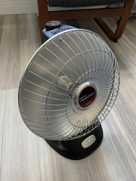 Unmodified heater
