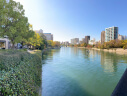 Hiroshima Area