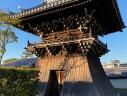 Otani Hombyo Temple