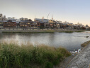 Kamo Riverside