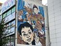 Nagoya Mural