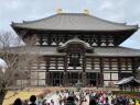 Tōdai Temple