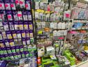 Denden Town Electronic Component Shop