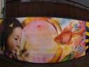 Dontonbori Mural