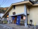 Arima Onsen Area